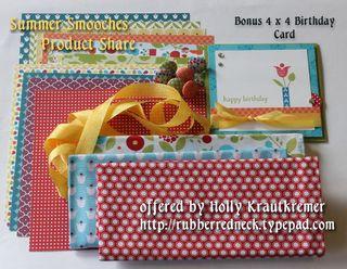 Summer Smooch Product Share