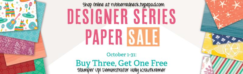 DSP Sale Banner